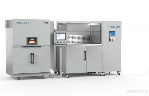 盈普发布P系列高性能SLS 3D打印机,科恒手板率先签约采购20台