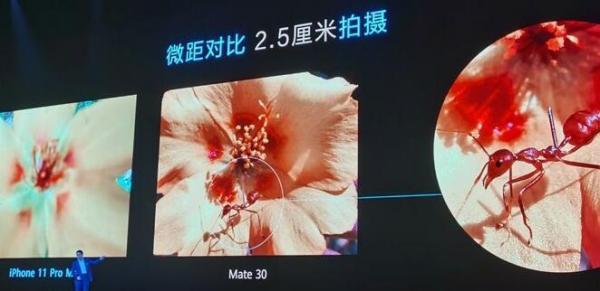 华为Mate30发布会 国行版上线:6种配色,