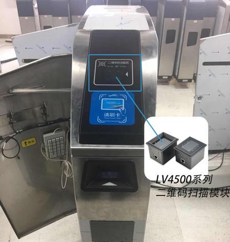 智能化时代,嵌入二维码模块打造移动化门禁条形码扫描应用