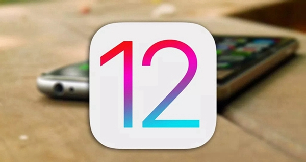 iOS12 GM版系统后天就来,你准备好更新了吗?