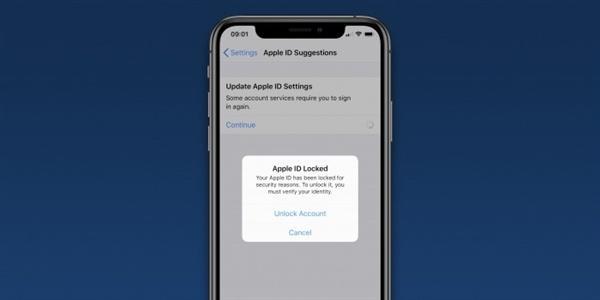 黑客入侵!快点检查你的Apple ID是否被锁?