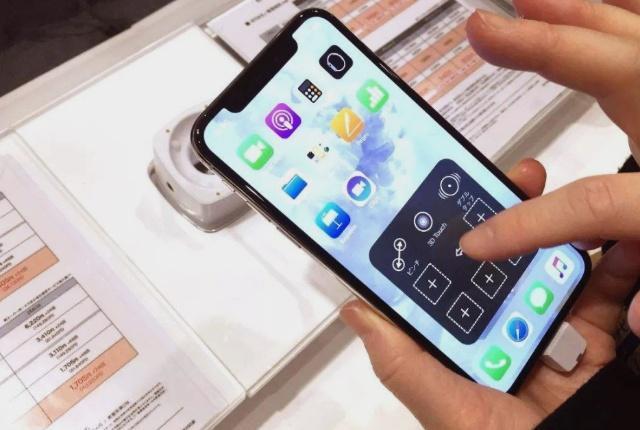 最新iOS问题不断,iOS 12.1.3正式版什么时候来?