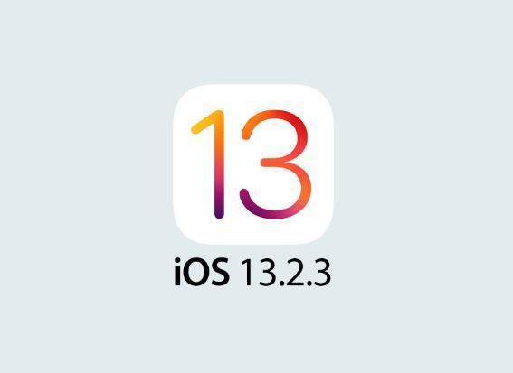 当果粉真是太难了:苹果又推iOS 13测试版!
