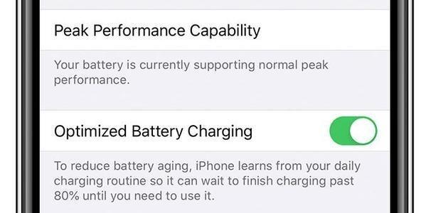 苹果终于良心了:在iOS 13上为iPhone改善续航!