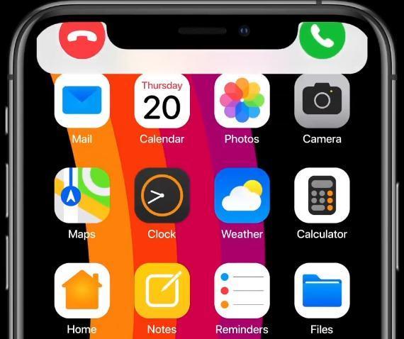 苹果iOS 14发布时间曝光:你的iPhone还能升级吗?