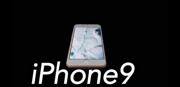 iPhone 9配置基本坐实:最快本月就来了!