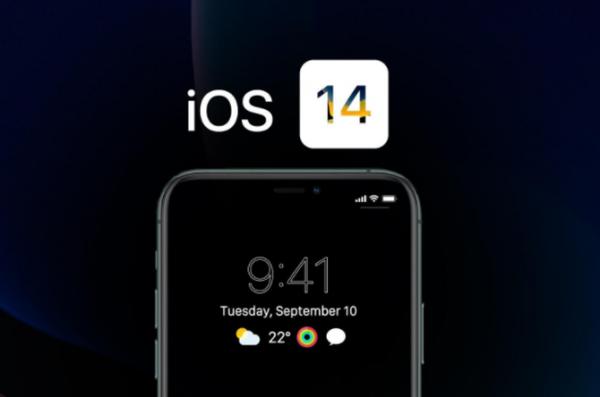 iOS 14曝光重磅新功能:小内存果粉有福了!