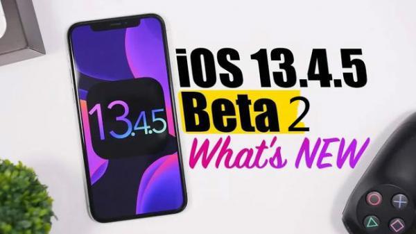 iOS 13.4.5 Beta 2实测:趋于稳定,期待正式版!