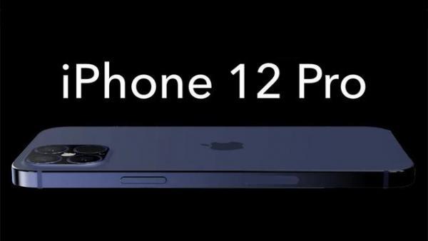 iPhone 12更多细节最新曝光,果粉们要好好攒钱了!