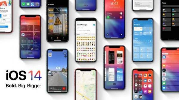 iOS 14新功能提前曝光:二维码变得更好玩了!