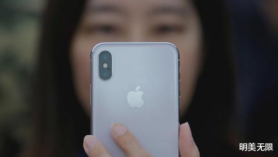 香爆了!苹果卖iPhone仅5小时超5亿!