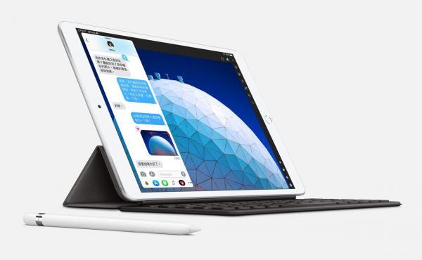 iPad Air 4迎来重磅曝光:接口、外观、尺寸统统改变!