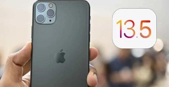 越狱用户要哭了!苹果正式关闭iOS 13.5通道