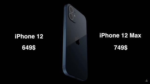 iPhone 12e突然曝光,售价或不到4000人民币!