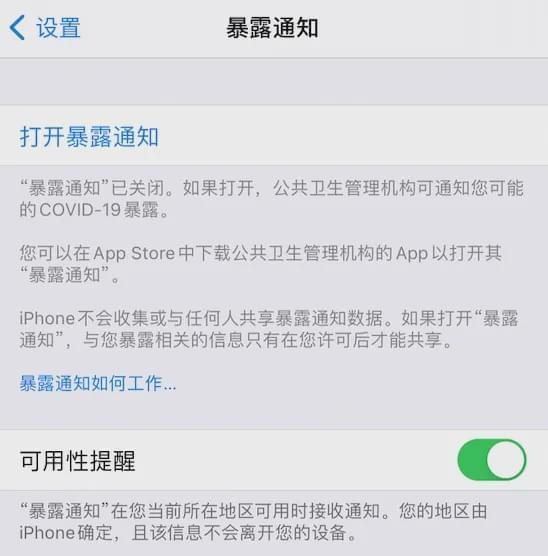苹果发布iOS 13.7正式版,更不更新一看便知!