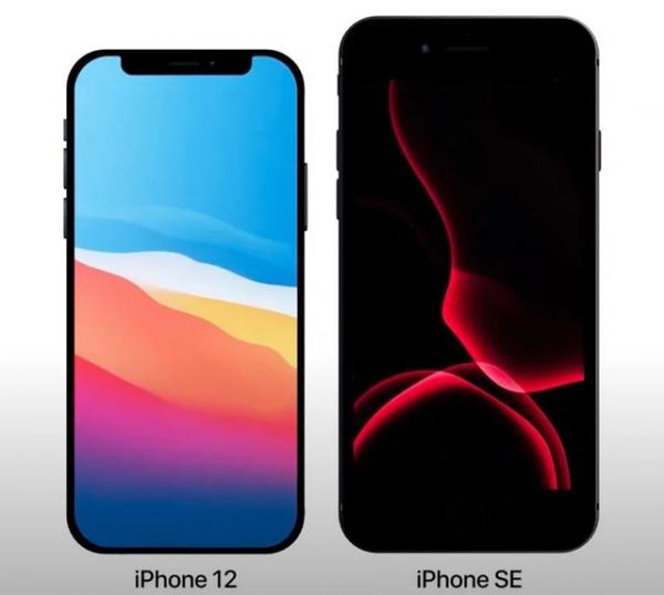 iPhone 12发布时间基本确定,iPhone 13曝光也出来了!