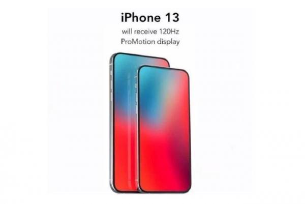 """iPhone 13迎来重磅曝光:""""十三香""""稳了吗?"""