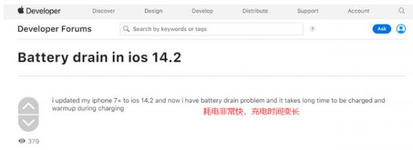 iOS 14.2出现严重问题,亿万果粉又要吵翻了!