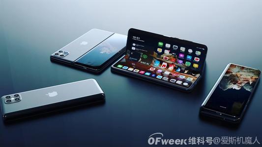 亿万果粉即将尖叫,苹果折叠iPhone已在路上!