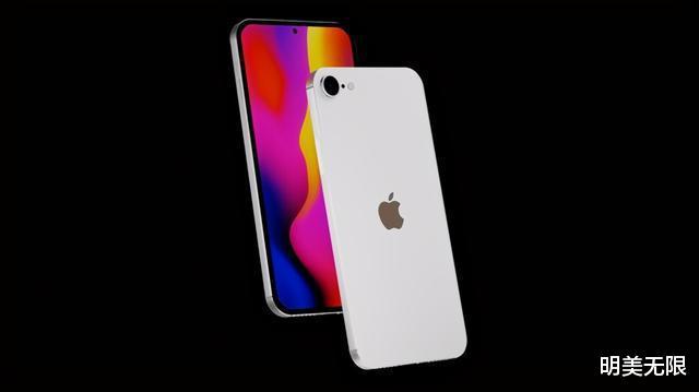 iPhone SE Plus最新渲染图流出,能否出来照旧个谜!