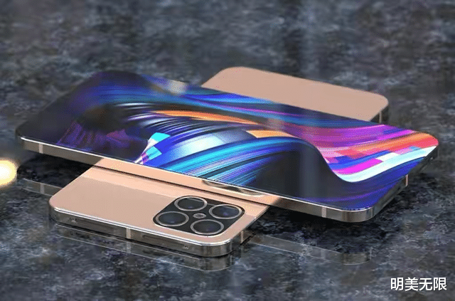 "iPhone 13或是苹果扛把子机型,""十三香""会成现实吗?"