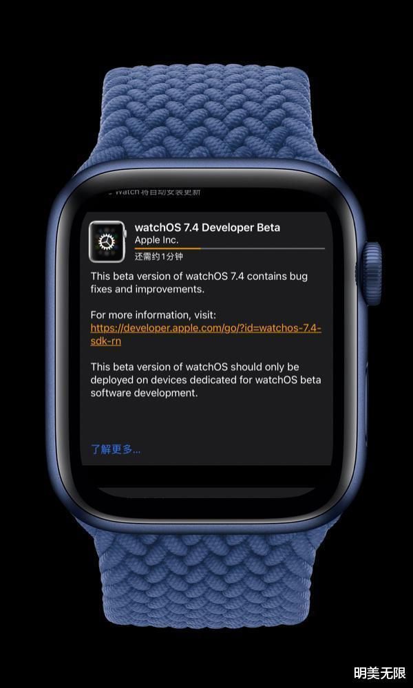 苹果发布iOS 14.5马不停蹄,这次又更新了啥?