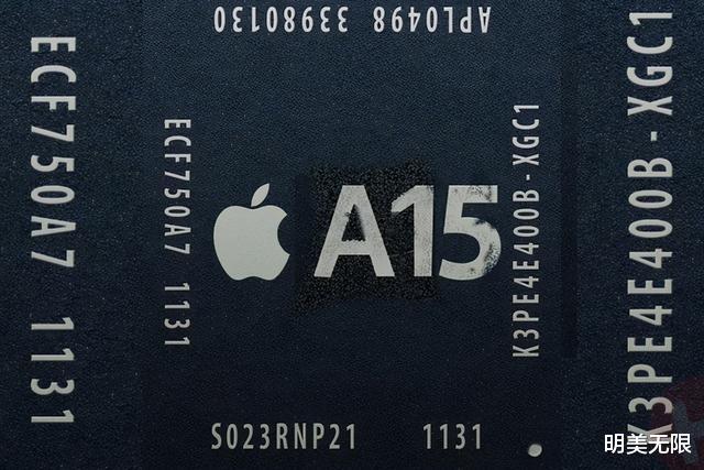 "iPhone 13提前预览,果真是""十三香""呀!"