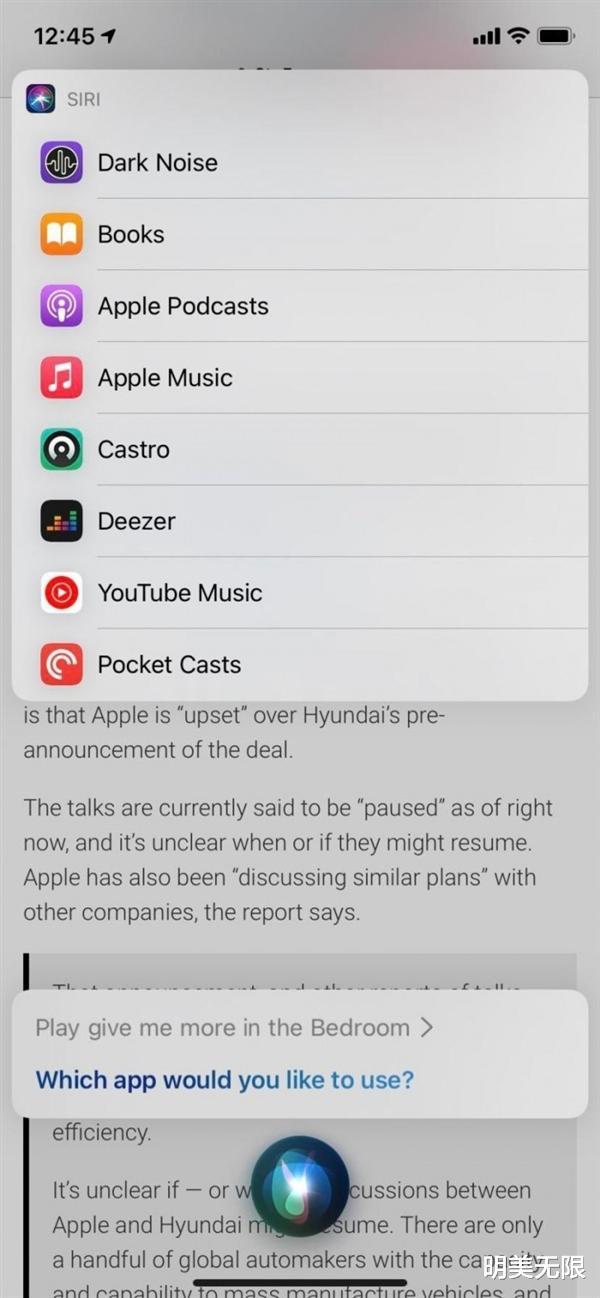 iOS 14.5隐秘功效大曝光,苹果越来越开放了!