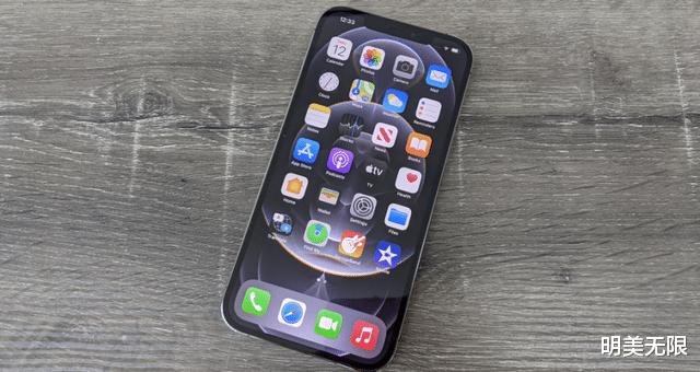 iOS 14.5隐秘功能大曝光,苹果越来越开放了!