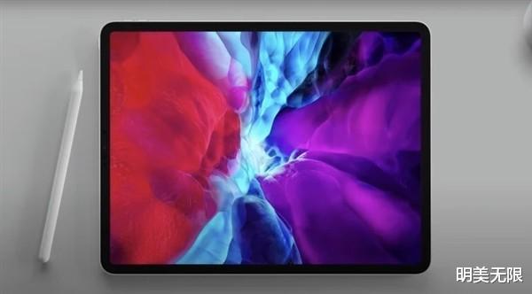 新款iPad或下月就来,苹果这次又有啥惊喜?