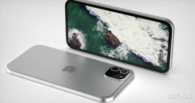 """iPhone 13这些配置基本确定,""""十三香""""已成事实!"""