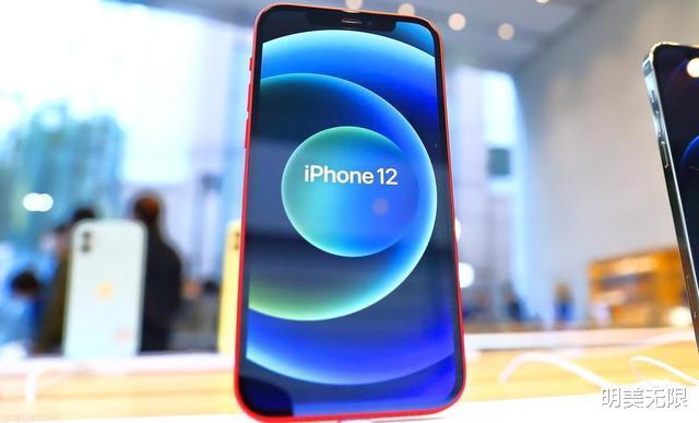 iPhone 12 mini停产在即,重大原因曝光!