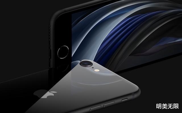 iPhone SE Plus最新曝光,价格只要3000左右,今年要来?