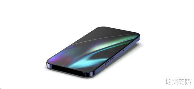 "iPhone 13最强曝光,""十三香""妥了?"