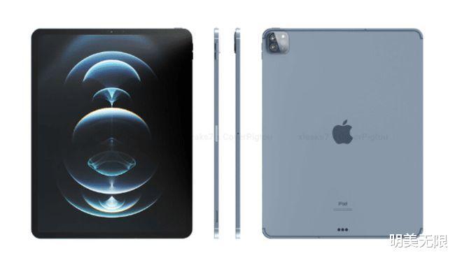 新iPad或下月就来,苹果发布会时间曝光!