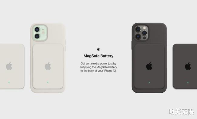 iPhone 12竟然支持反向充电?这份爆料亮了!