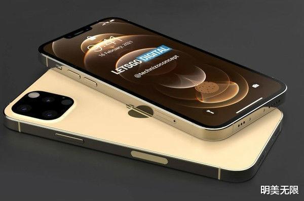 苹果大胆尝试,iPhone 13首当其冲!