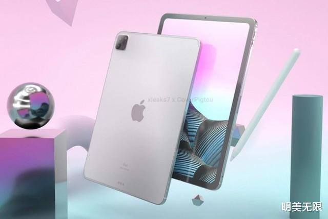 新款iPad Pro或本月就来,诸多提升提前看!