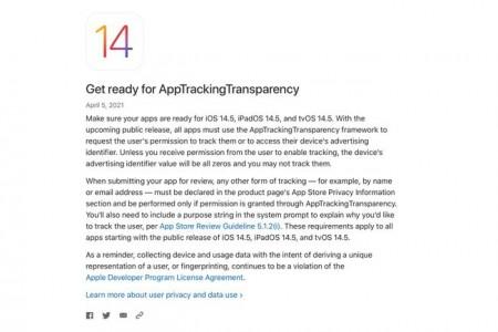苹果又将良心,iOS 14.5开始实行新规!