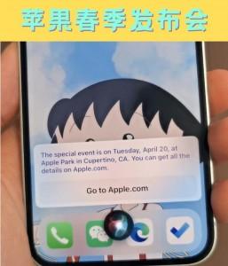 iOS 14.5正式版发布时间曝光,亿万果粉即将沸腾起来!