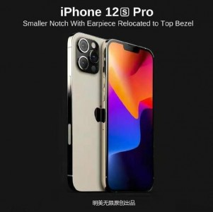 iPhone 13再传重磅消息:高刷基本上稳了!