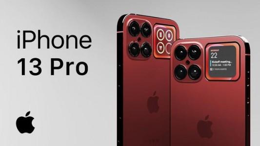 iPhone 13新配色惊艳,真绝绝子?