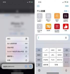 苹果更新系统马不停蹄,iOS 15 Beta 3也来了!
