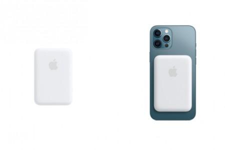 "iPhone 12""新伴侣""来了,但价格会劝退你!"