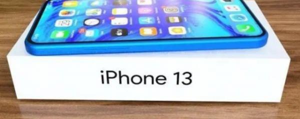iPhone 13配置一览无余,拿来吧你!