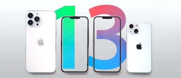 "iPhone 13更多细节来了,""十三香""要稳了!"