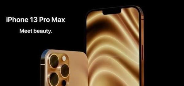亿万果粉屏住呼吸,iPhone 13即将发布!