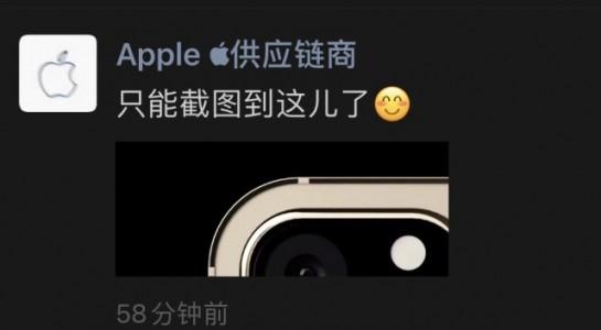 iPhone SE3重磅曝光,提前了解苹果小钢炮!