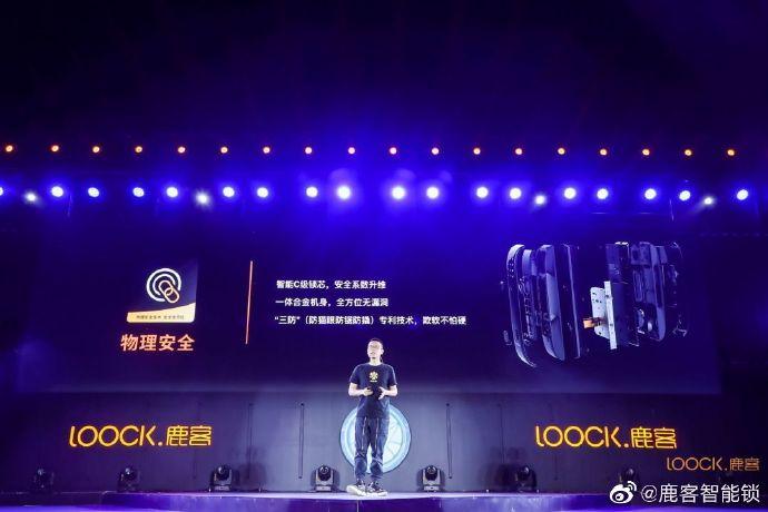 鹿客公布首款全主动推拉智能门锁P1 并将推出钢