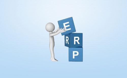 企业ERP系统选型策略分享
